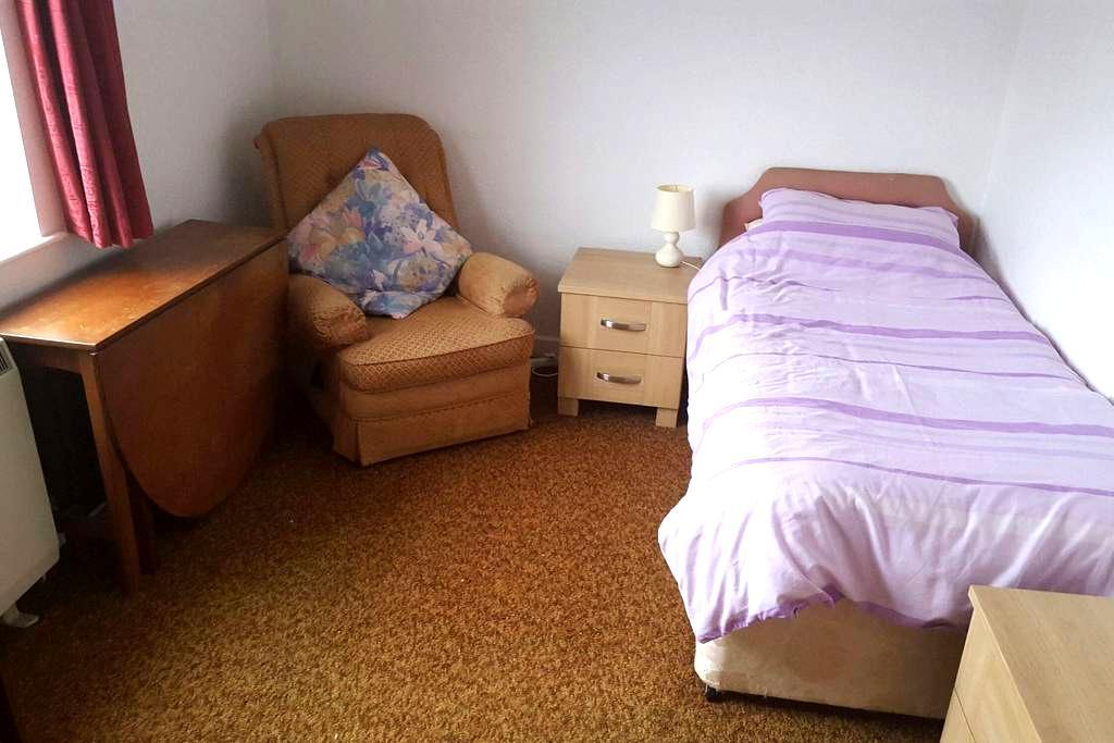 Single room with free car parking - Bristol - Apartamento