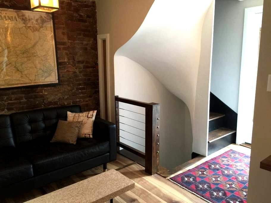 Cozy Queen Village Carriage House - Philadelphia - Apartment