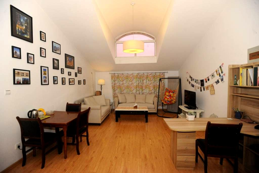 Cozy room with great sunshine  - Jinan - Apartment