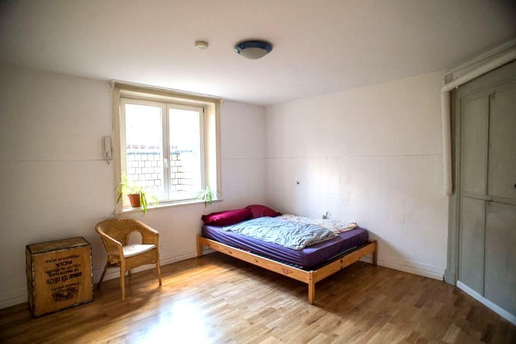 Zimmer, super zentral! Room, centre of the city! - Amburgo - Appartamento