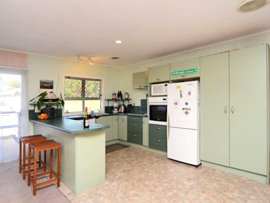 Lovely large furnished rooms in Central Auckland - Auckland - Haus