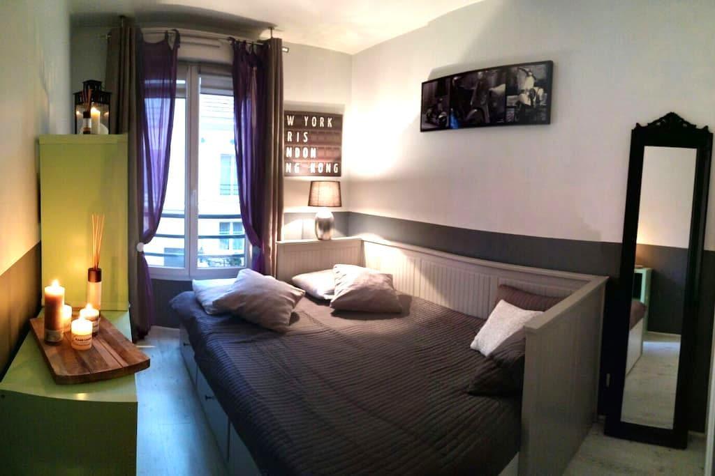Chambre privée au calme - Élancourt - Apartamento