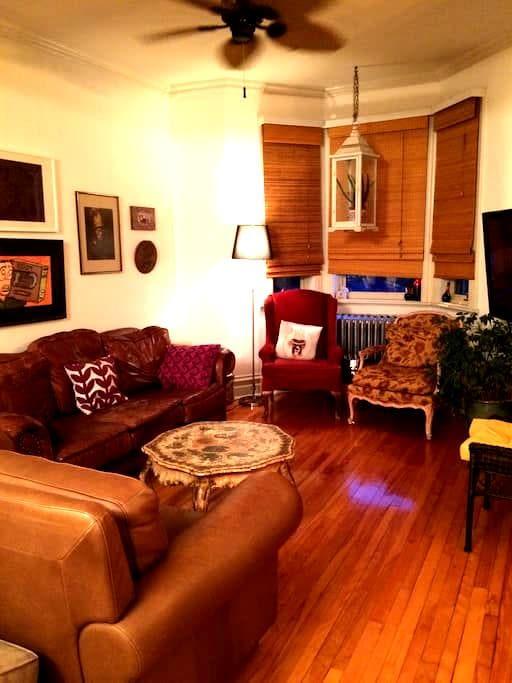 Historic Lachine canal. 15min to Airport/Downtown - Montreal - House