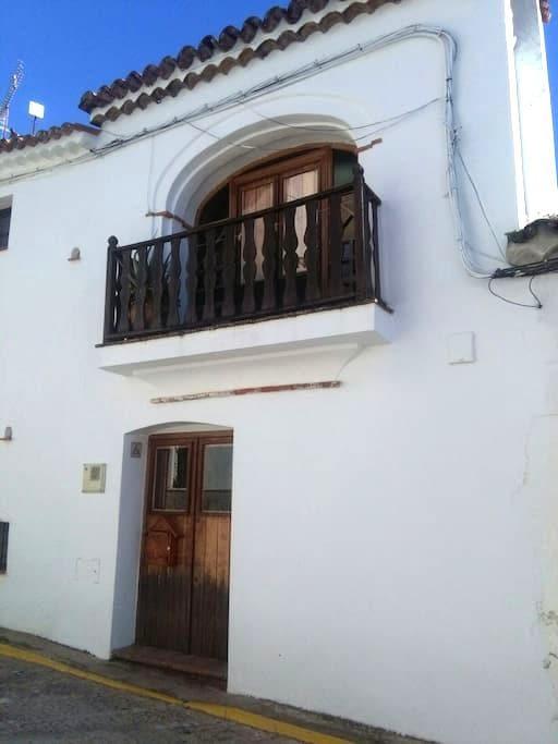 Authentic wooden village house - Castaño del Robledo - Σπίτι