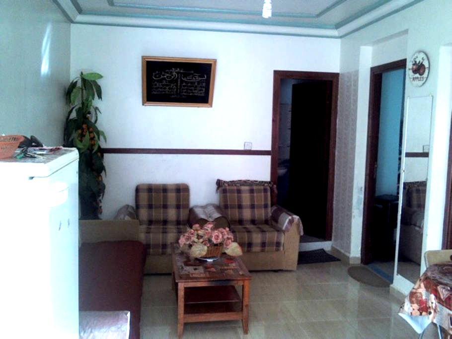 Studio agréable et calme à Ifrane - Ifrane