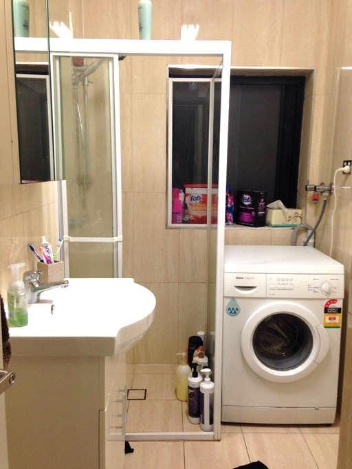 Homely apartment - Hillsdale - Lägenhet