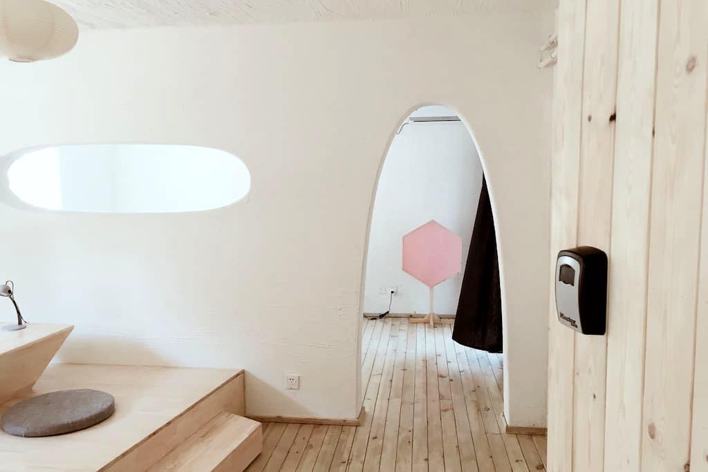 Space · 洞穴,空间感居住 - 青岛 - Leilighet