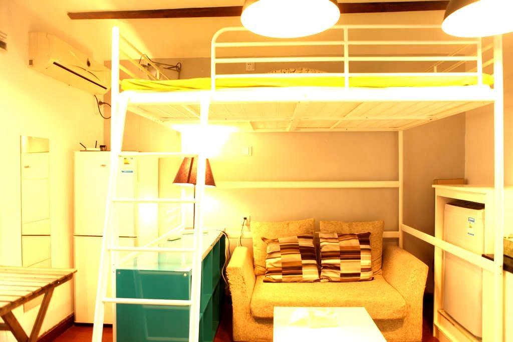 100Sf junior suite with bath&kitchenette@YuyuanRD - Shanghai