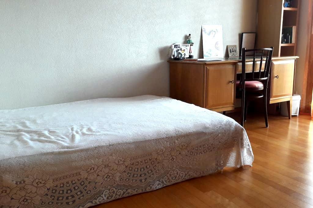 1 Jolie chambre spacieuse dans maison individuelle - Villars-sur-Glâne - Casa