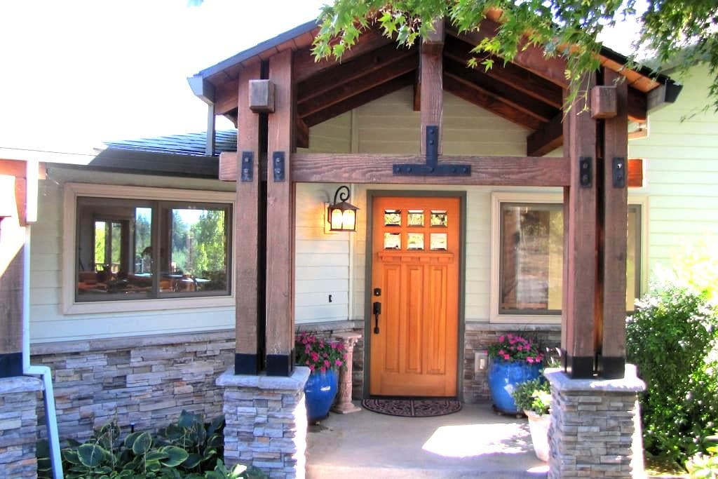 Tranquility Found ~ with lovely views - Sherwood - Casa