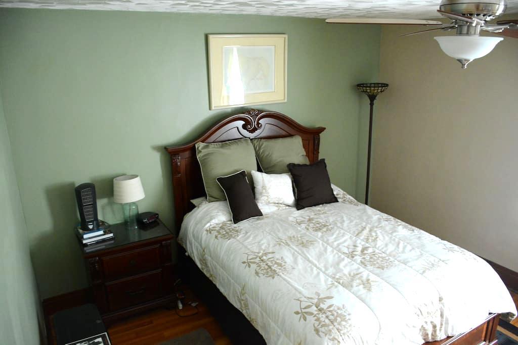 Cozy 2nd Floor Flat - Lackawanna - Haus