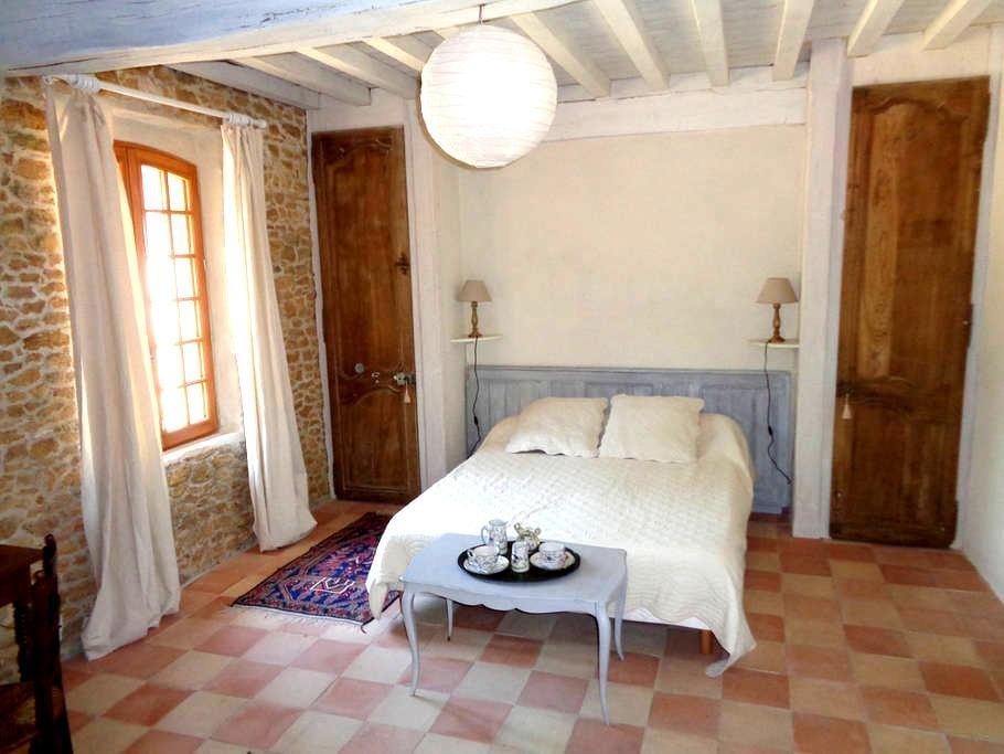 Chambre d'hôte au calme de la forêt - Argelouse