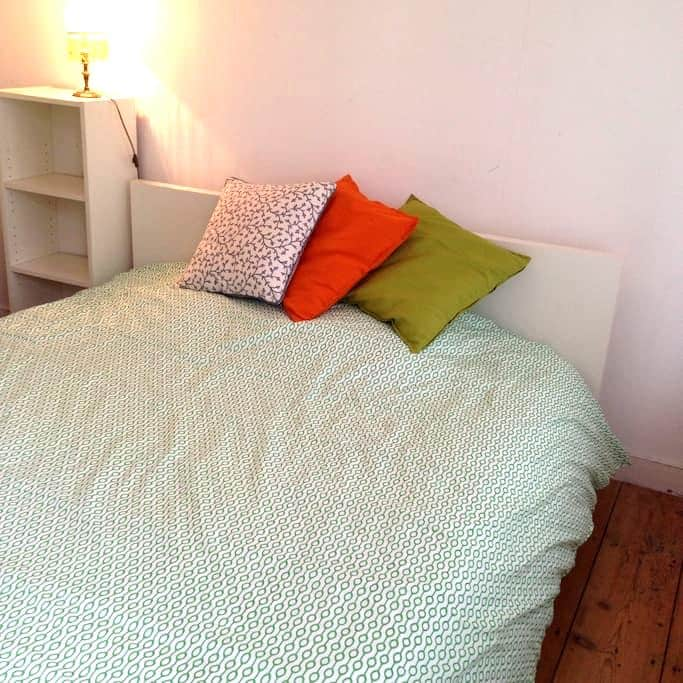 Studio indépendant - Libourne - House