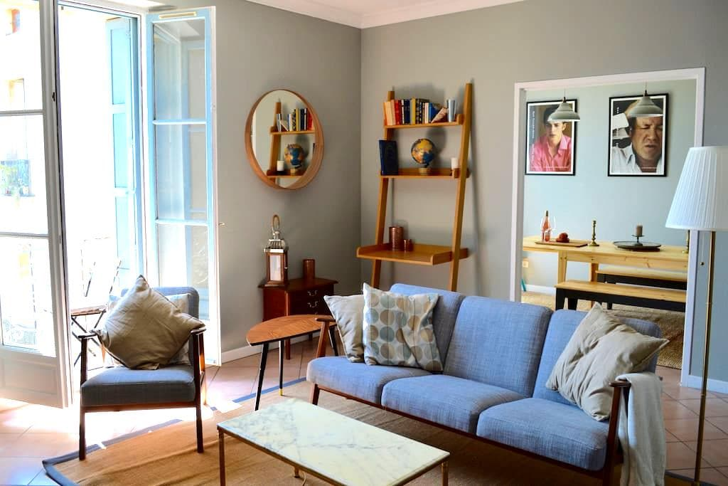 Spacious and Chic - Pezenas Centre - Pézenas - Appartement