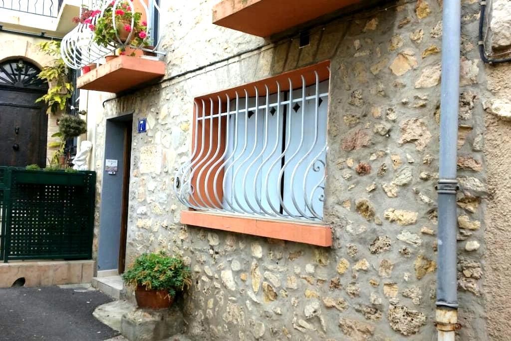 monolocale villaggio vicino Cannes - Le Cannet - Appartamento