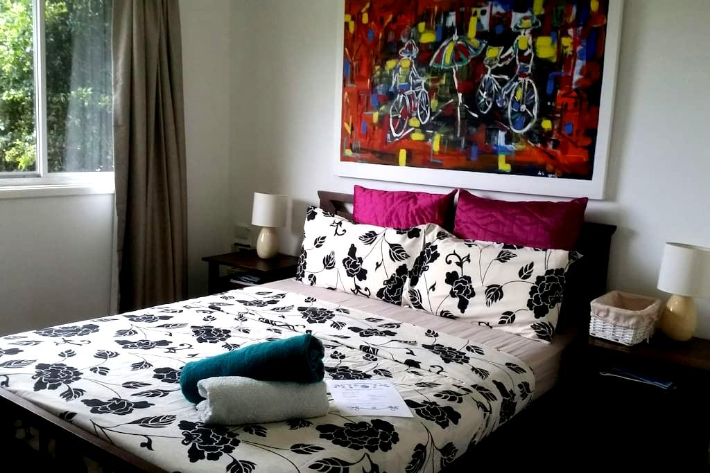 Comfy room in Coffs Harbour! - Coffs Harbour - Hus