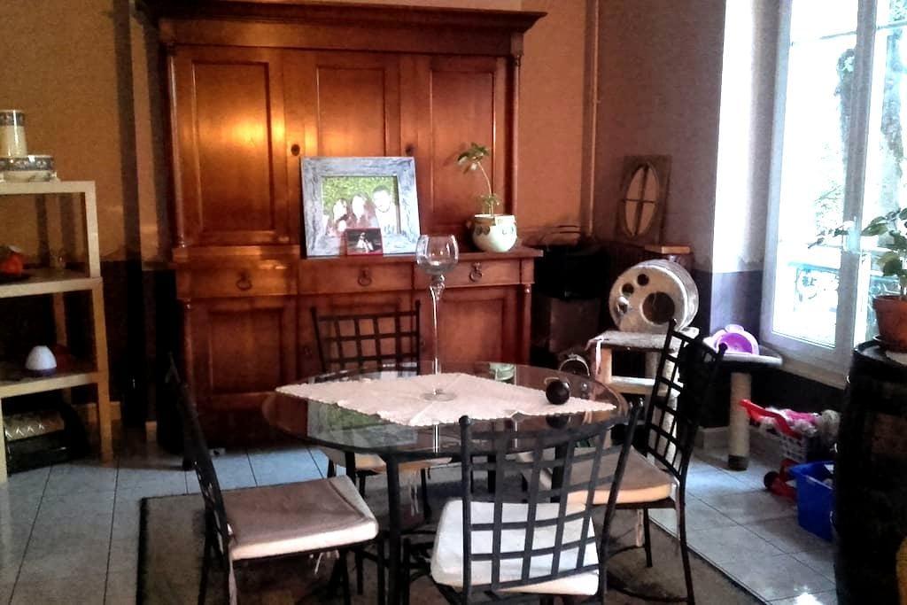 Chambre au calme sur vichy - Vichy - Apartment