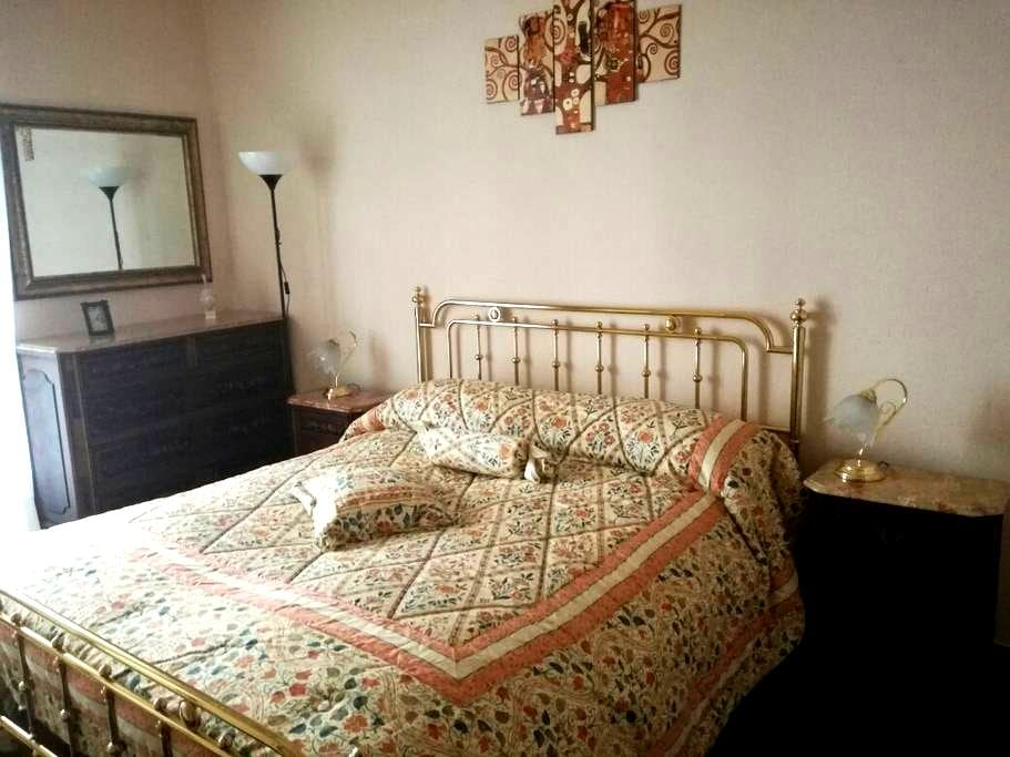 La casa di Leontine - Barletta - Apartment