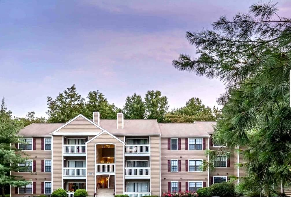 Cozy vacation home near DC - Silver Spring - Apartment