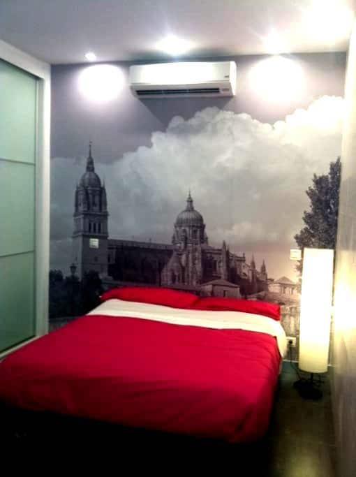 Loft diseño, como habitacion hotel - 萨拉曼卡 - 阁楼