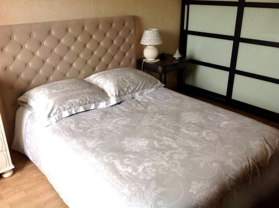 Joli chambre au cœur de Libourne - Libourne - Apartamento