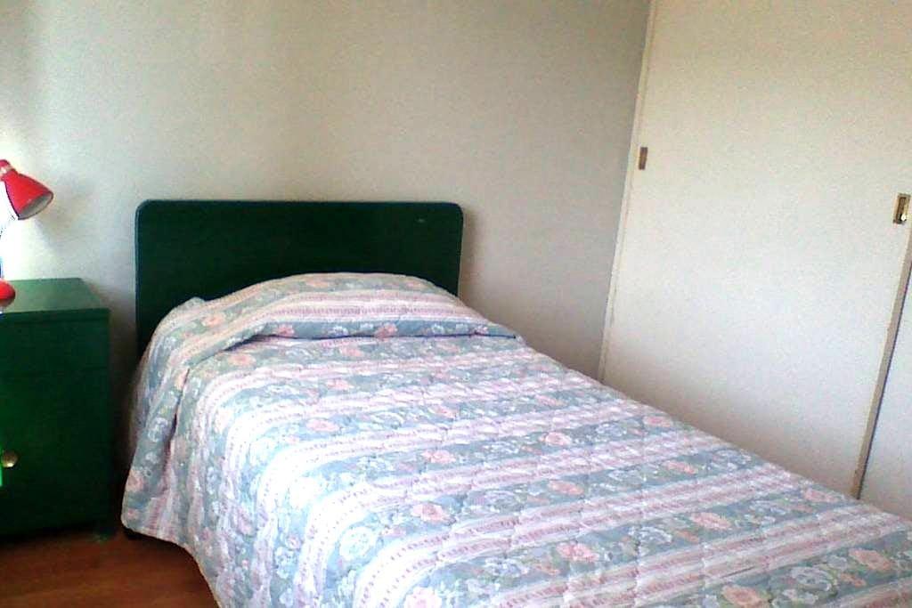Private Bedroom in a Nice Apartment - Cuautitlán Izcalli - Apartemen