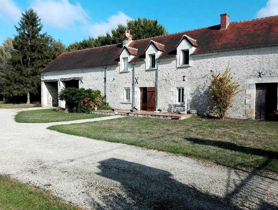 La Brosseliére - Tauxigny - House