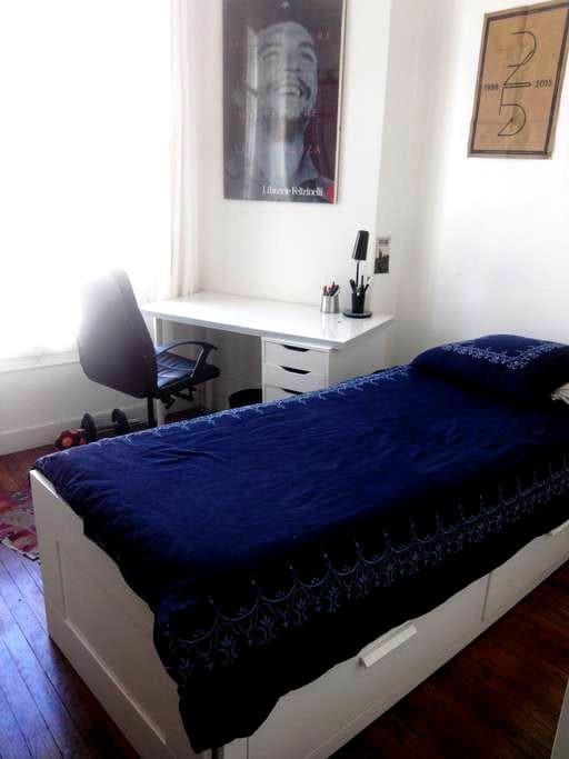 Room Paris 'chez l'habitant' - Paris - Bed & Breakfast