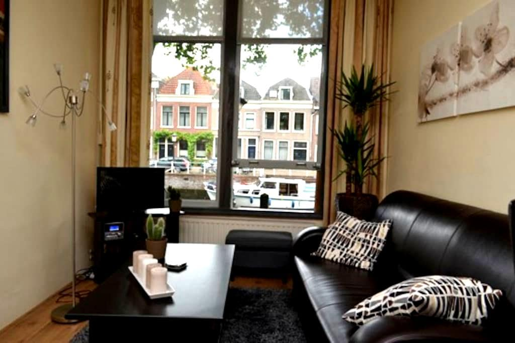 Stylish Studio Utrecht-Center, Canal Side. - Utrecht