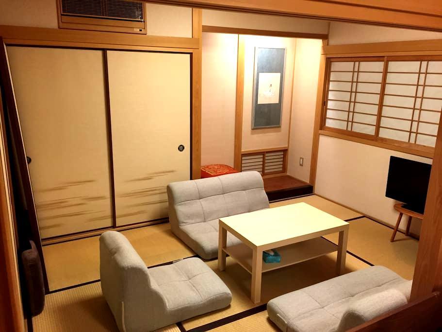 SAFETY & QUIET area   CONFORT stay - Nada-Ku, Kobe-shi