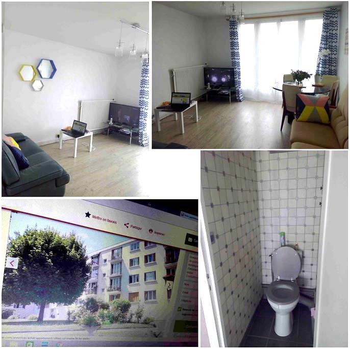 Villiers sur marne sublets short term rentals rooms for rent airbnb villiers sur marne - Centre commercial villiers sur marne ikea ...