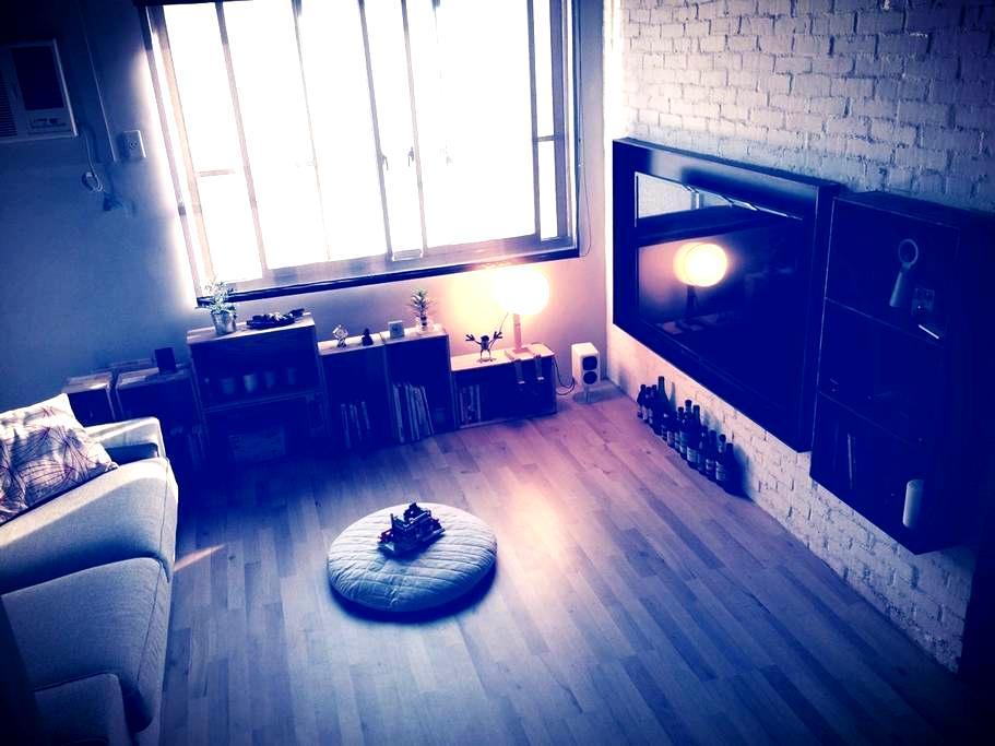 河畔邊美好氣氛的小房子,近捷運站/六合夜市 - Apartament