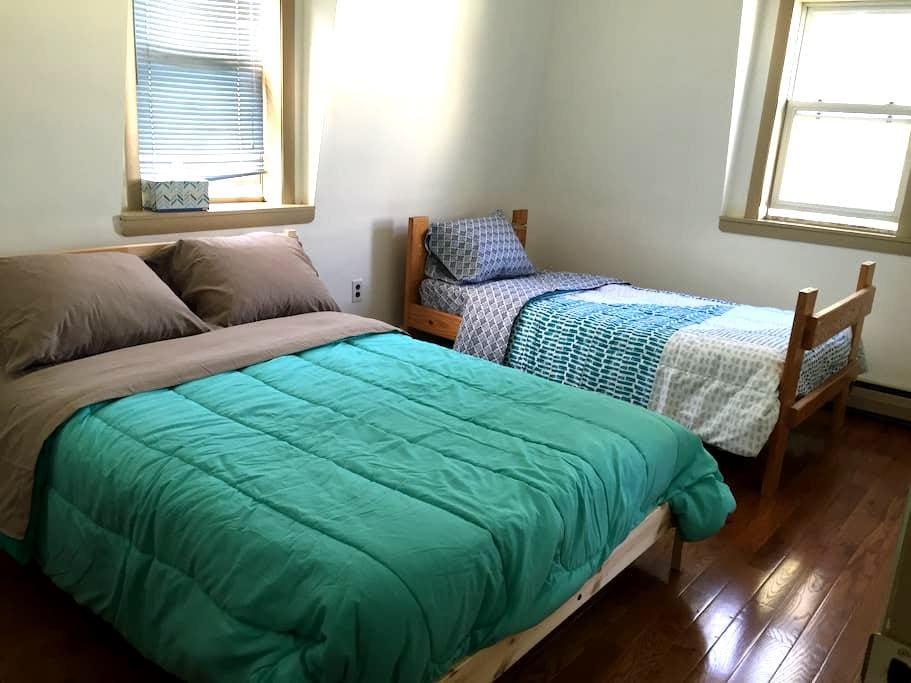 幽静而生活方便的房子 - Somerville - Casa