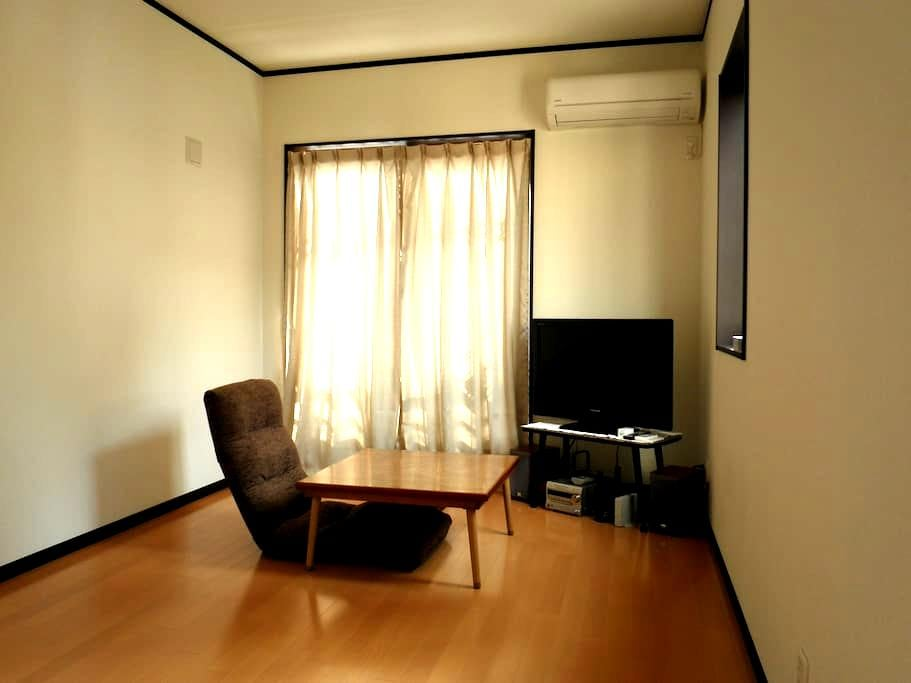 A quiet residence close to Tokyo SKYTREE & ASAKUSA - Sumida-ku - บ้าน