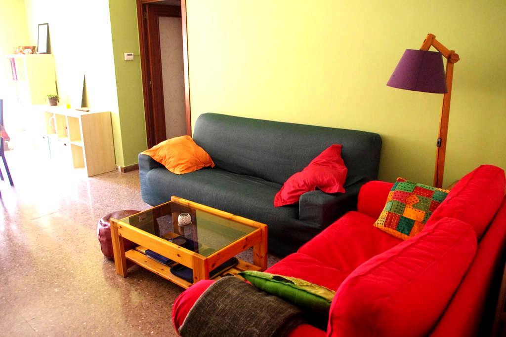 Habitación confortable ideal UAB i Barcelona - Cerdanyola del Vallès