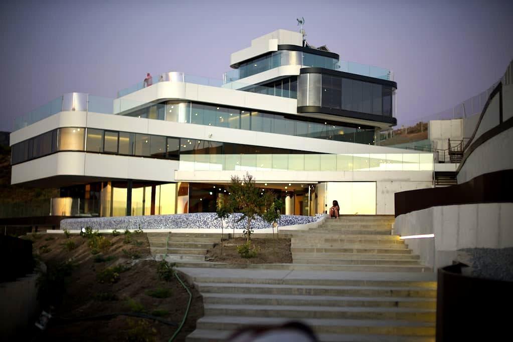 Contemporary villa in Granada Spain - Granada
