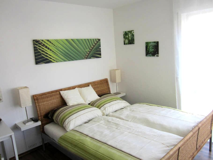 Modern apartment, ideally located - Karlsruhe
