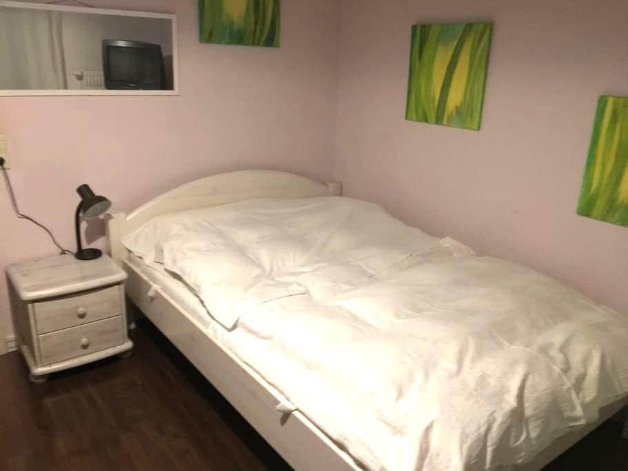 Möbliertes Zimmer in Neheim - Arnsberg - Apartment