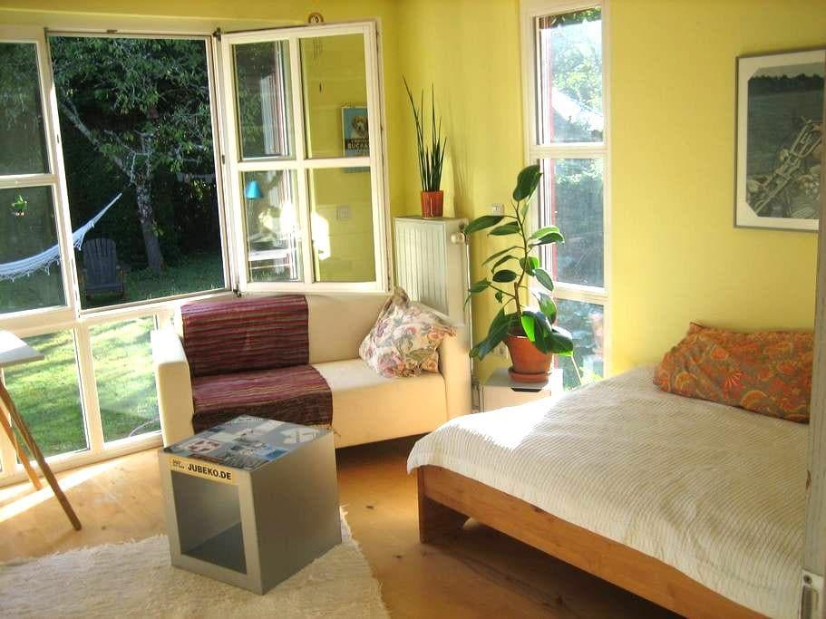 Helles Zimmer - ruhig und zentral - Friburgo - Casa