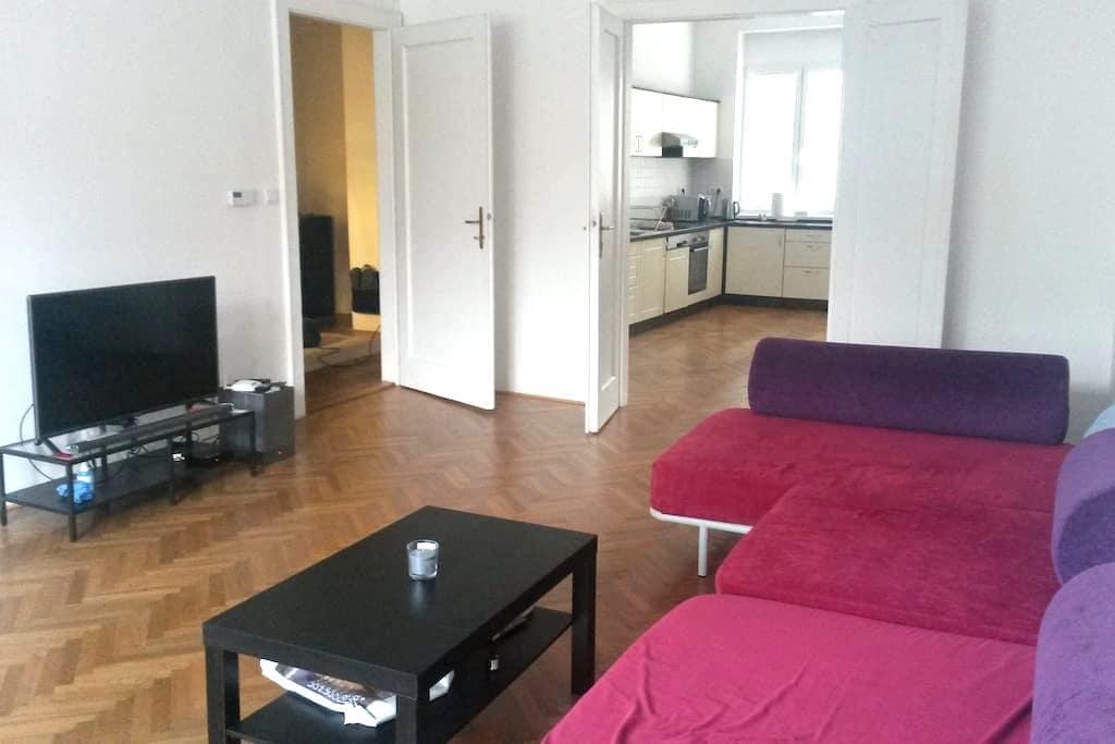 Stefanikova apartment - Piešťany - Apartemen