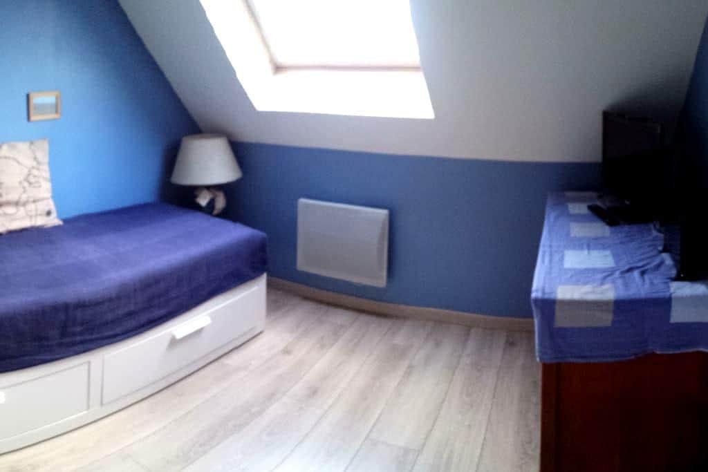 Jolie chambre à  Arras - アラス - 一軒家