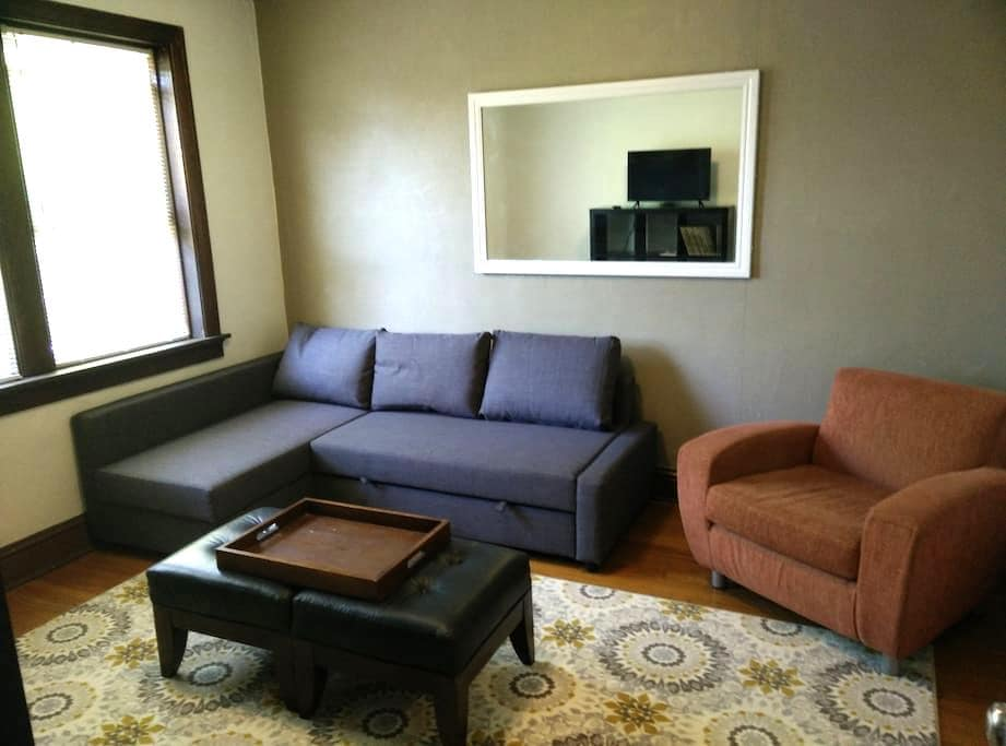 Apartment Near Clayton and WashU 42 - Richmond Heights - Departamento
