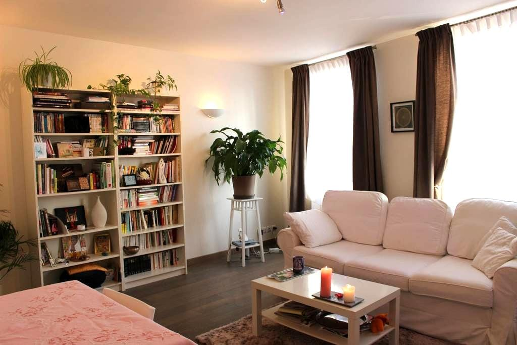 2 rooms flat 1 bedroom, 30 min to Paris - Rueil-Malmaison - Apartamento