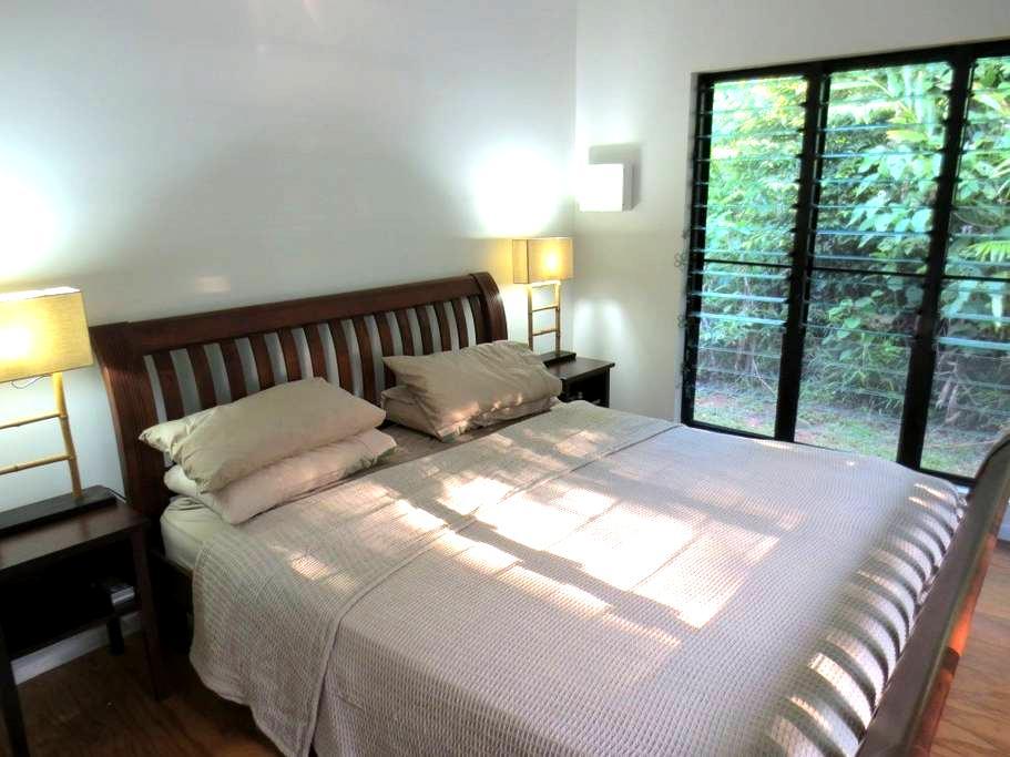 Daintree Eco Haven - Cow Bay - Haus