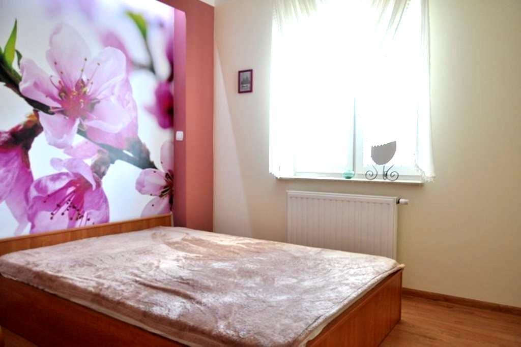 Panoramic apartment Rzeszów - Rzeszów - Lejlighed