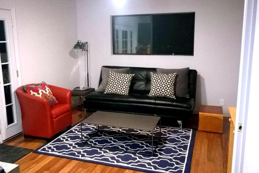 Rose City Guest Suite - Santa Rosa - House