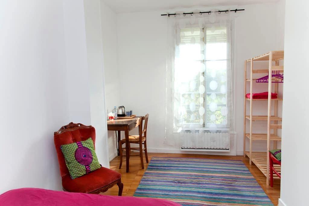 2 separate rooms in duplex near Paris. - Saint-Denis