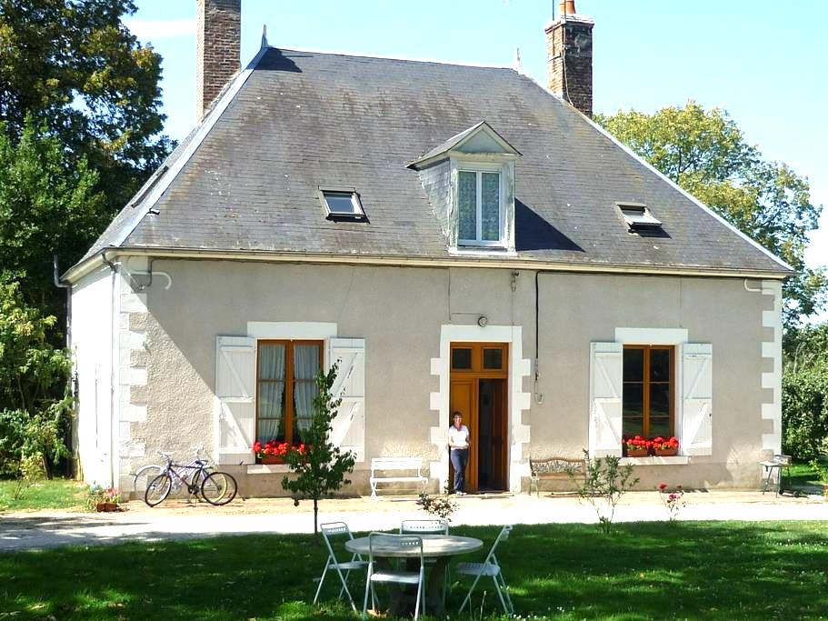Grande maison de campagne Le Vernoy - Arquian - บ้าน