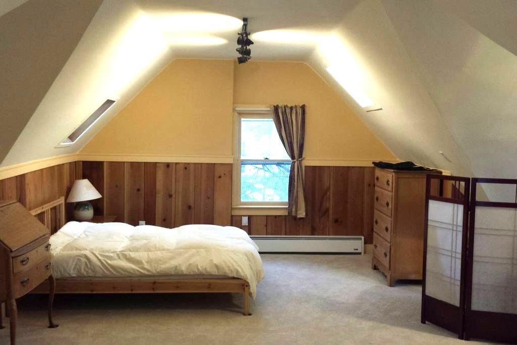 Private 3rd floor room in Prospect Park near UMN - Minneapolis - Casa