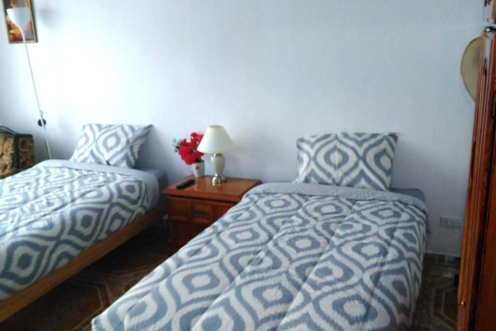 BED & BREAKFAST PUEBLO LIBRE - Lima - Bed & Breakfast